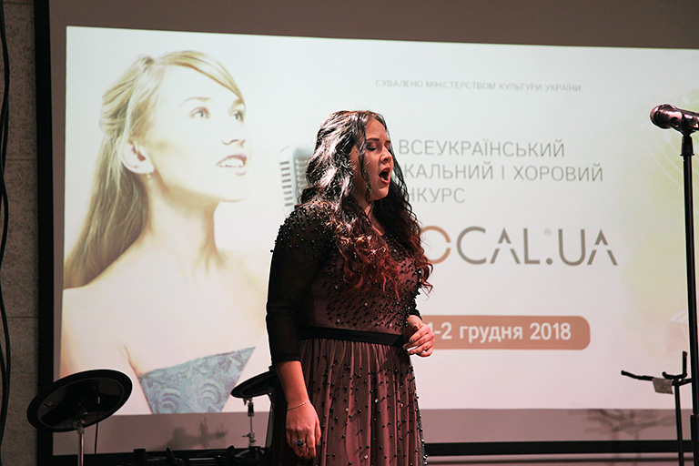 конкурс вокала VOCAL.UA